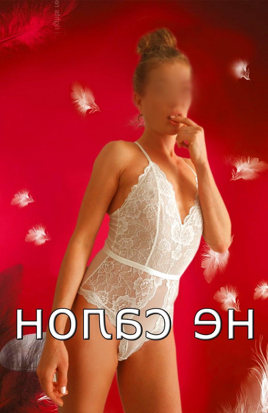 Проститутка Зарина, 45 лет, метро Каховская